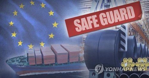 '美·EU 다음은?'… 미국발 통상압박 확산에 철강업계 긴장