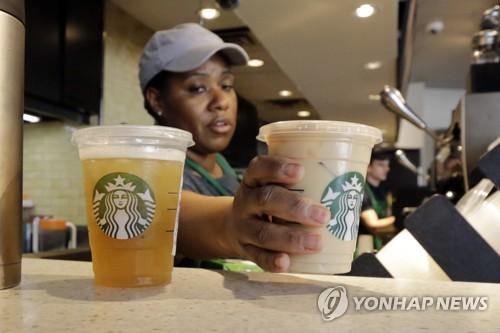 스타벅스, 2020년까지 전세계 매장서 플라스틱 빨대 퇴출