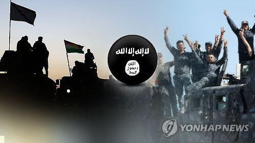 'IS 추종' 시리아인 구속 기소… 테러방지법 첫 적용