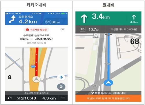 고속도로 전광판·내비게이션에 실시간 구급차 출동정보 뜬다