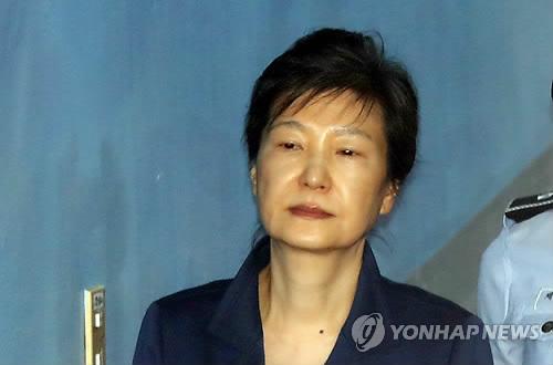 박근혜 '국정농단+특활비+공천개입' 징역 32년…19개 혐의 유죄