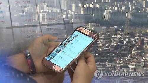 상반기 인터넷 부동산 허위매물 신고 4만4000건… 작년 2.5배