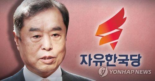 한국당 비대위원장에 김병준… 전국위, 박수로 의결