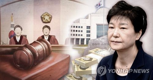 """박근혜 '특활비 1심' 징역형… 민주 """"인과응보"""" 한국 """"책임 통감"""""""