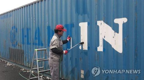 해운 구조조정·글로벌 불황…1∼5월 운송수지 적자 사상최대