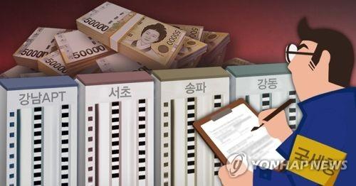 [2018세법개정] 세무조사 녹음할 권리 보장…납부지연 가산세 인하