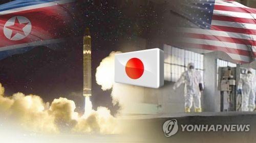 """日, 핵폭탄 5000개 제조 플루토늄 보유… """"北에 핵보유 구실 줘"""""""