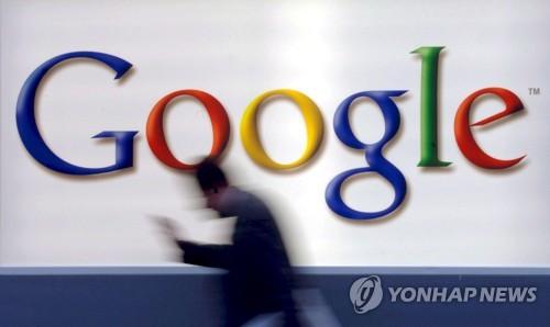 EU, 구글에 5조7천억원 과징금 부과…역대 최대 규모