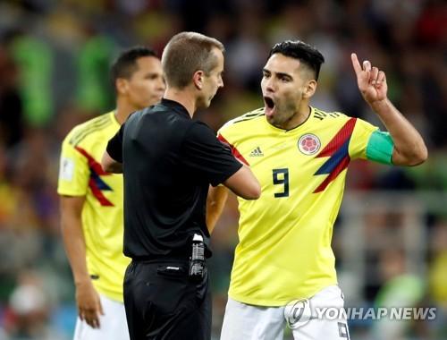 [월드컵] '잉글랜드와 재경기 요구' 콜롬비아 청원 28만명 사인