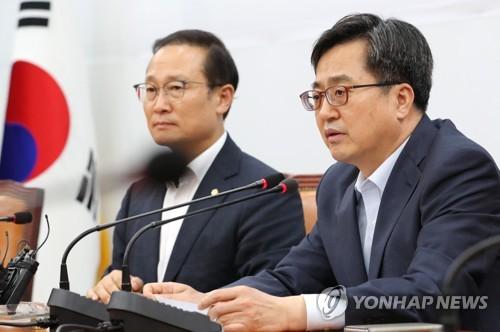 김동연, 민주당 찾아 '규제개혁 입법' 신신당부