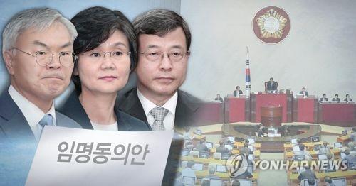 노정희·이동원·김선수 대법관 임명동의안 국회 통과