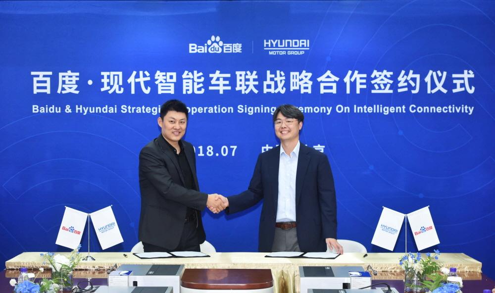 현대·기아차, 中 바이두와 커넥티드카 개발 동맹 강화