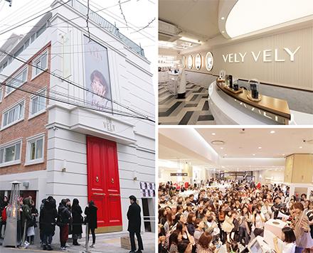 인플루언서계 스타 임블리(IMVELY)가 직접 만드는 뷰티&패션 브랜드