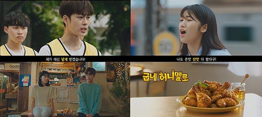 '허니멜로 단맛극' 유튜브 조회수 340만 넘겨…유선호, 디지털 대세남 증명