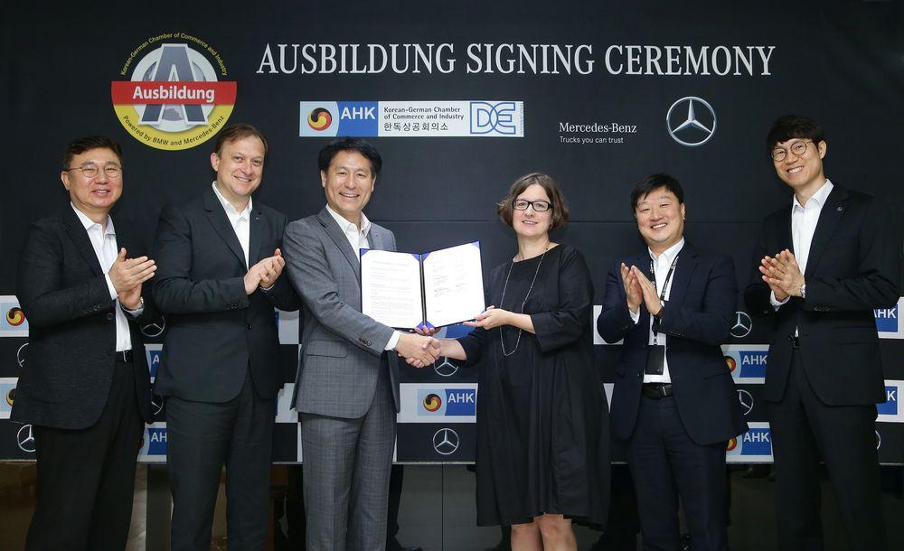 다임러트럭코리아, 독일식 직업교육 '아우스빌둥' 참여
