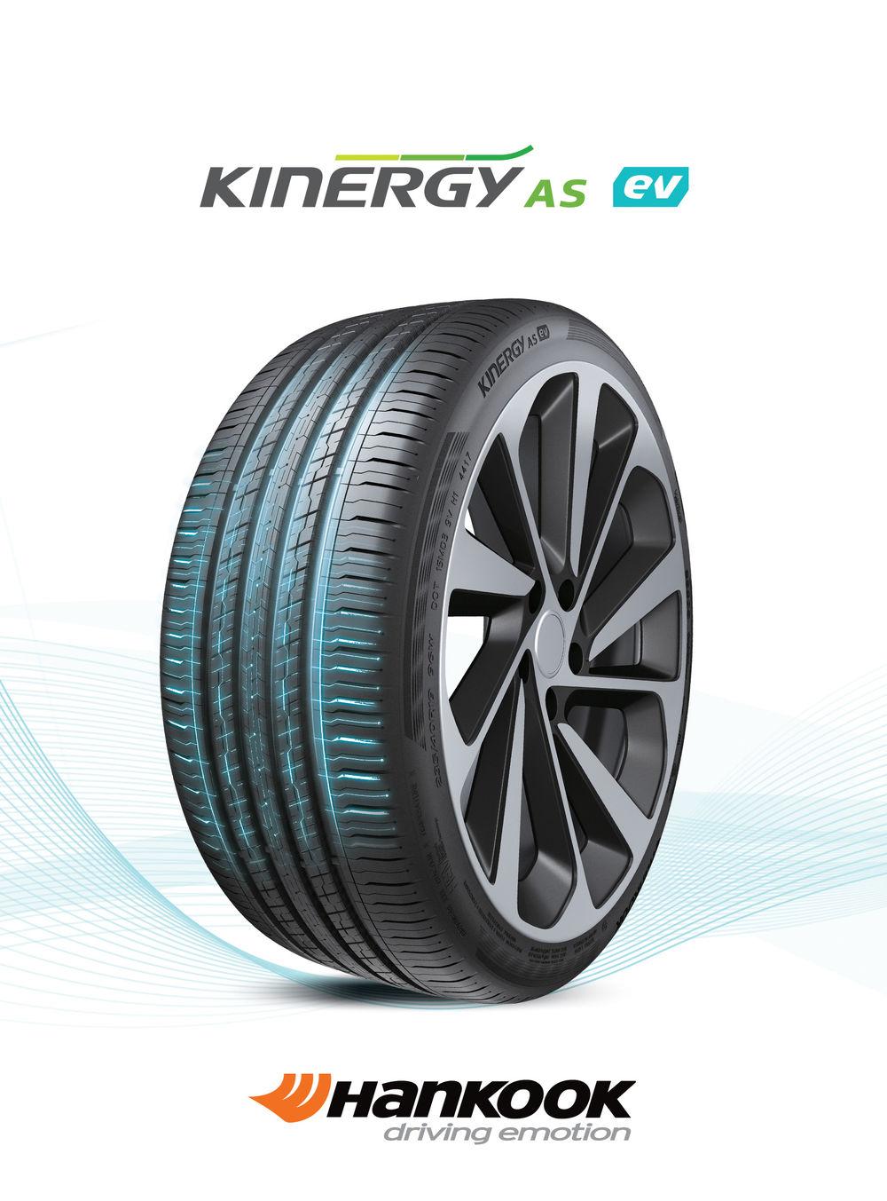 한국타이어, 전기차 전용 타이어 출시