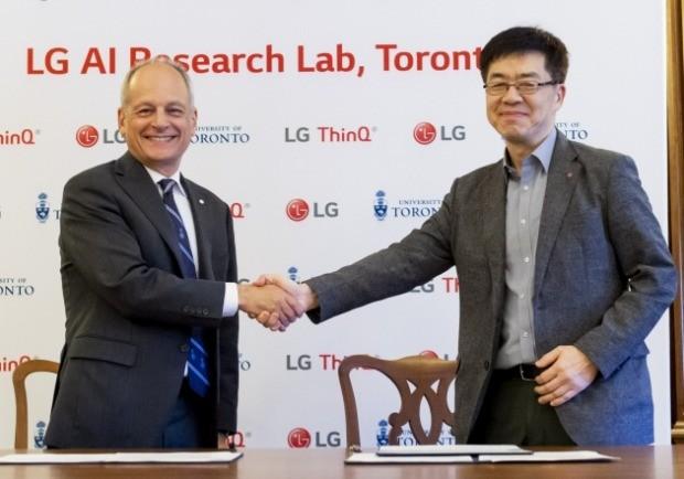 LG전자, 캐나다 토론토에 '인공지능' 연구소 설립