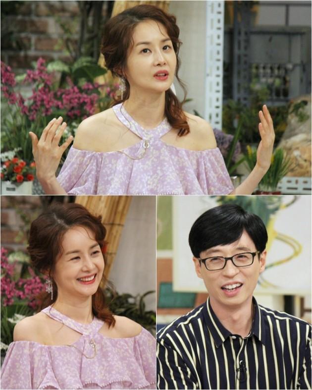 사진=KBS2 TV '해피투게더3' 방송화면 캡처