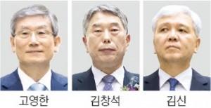 """'사법농단 의혹' 와중에 퇴임하는 대법관 3인 """"송구스럽고 안타깝고 참담한 심정"""""""