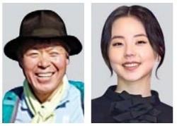 엄홍길·안소희 '움피니스트' 선정