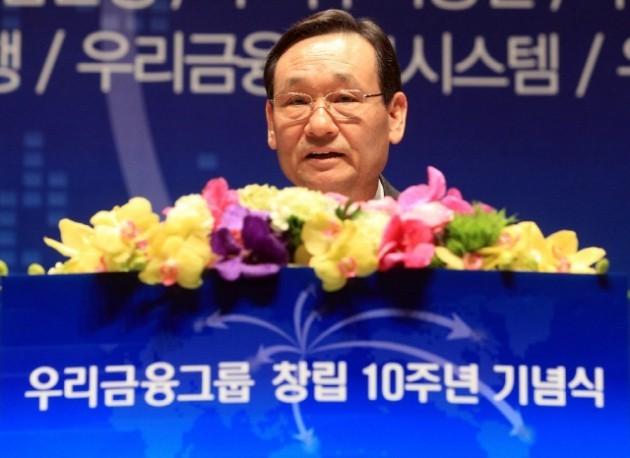 이팔성 비망록 /사진=연합뉴스