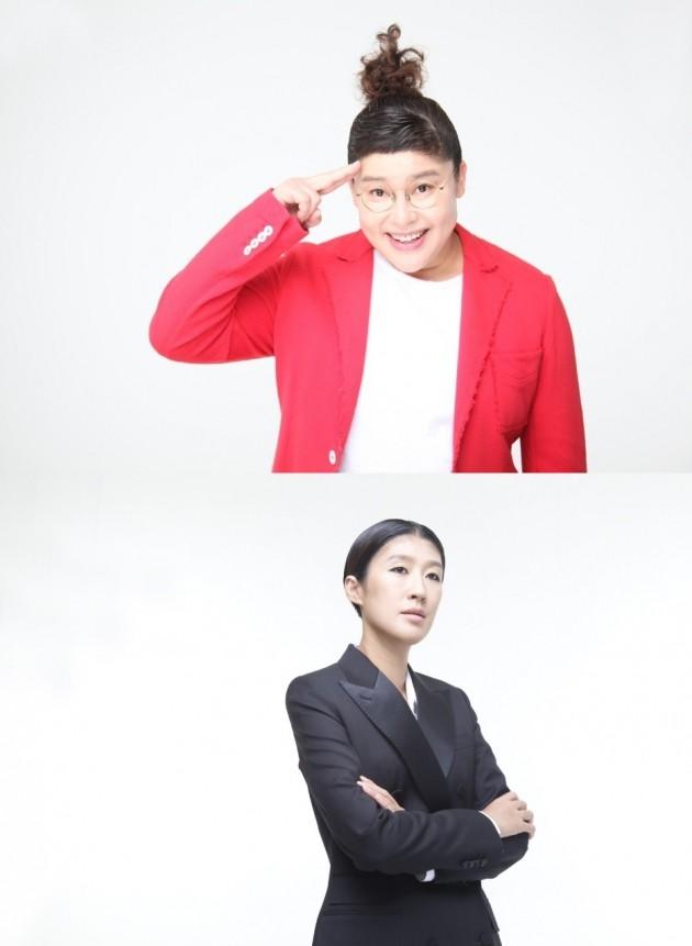 이영자-홍진경 '볼 빨간 당신' 출연 확정