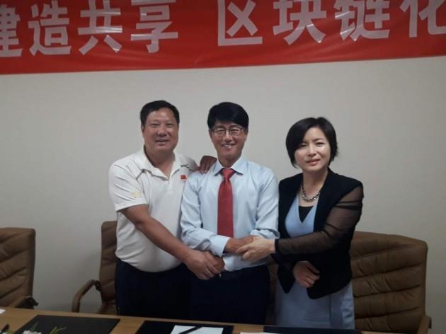 주곤 중국체육산업협회 사무총장(왼쪽부터), 신동직 메디젠휴먼케어 대표, 민경원 네오아크 대표. 메디젠휴먼케어 제공