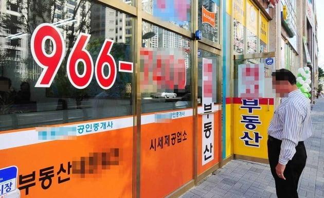 경기 고양시 일산동구 식사동의 한 중개업소. 한경DB