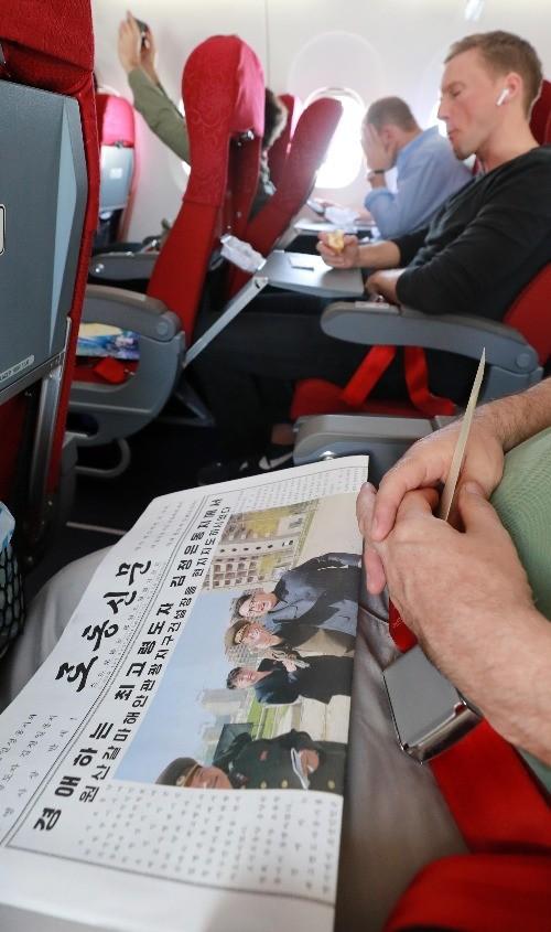 태국 관광박람회에 '북한 여행' 상품 등장해 눈길