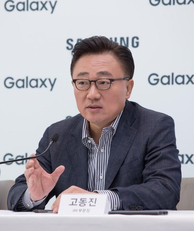 고동진 삼성전자 IM부문장(사장).