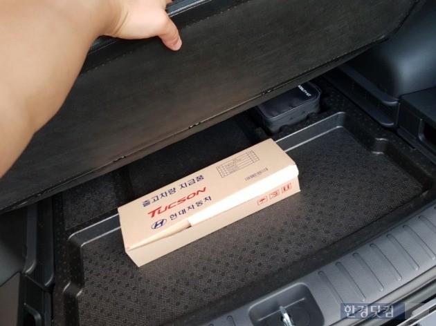 [타봤습니다] 효율로 승부하는 투싼 페이스리프트 1.6 디젤