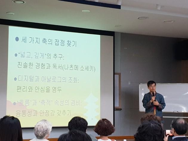 한국이 일본과의 경쟁에서 이기려면 … '흐름의 한국, 축적의 일본' 국중호 지음
