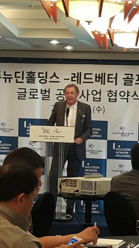 골프존, LGA 데이비드 레드베터 아카데미 100% 인수 글로벌 골프교육 사업 진출