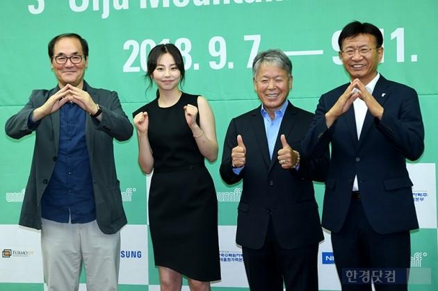 [포토] 제3회 울주세계산악영화제, '산 좋아요!'