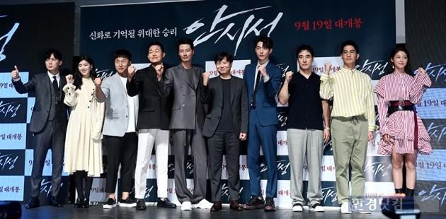 [포토] 영화 안시성, '어벤저스급 배우들'
