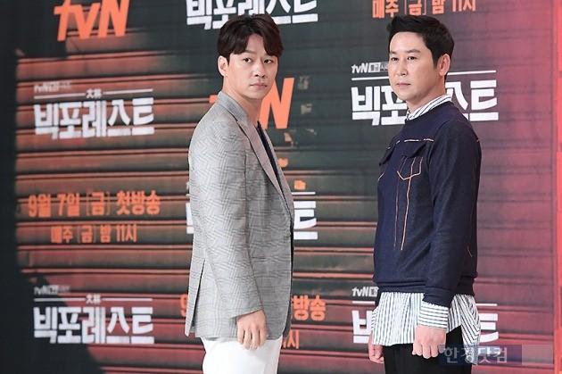 tvN 빅 포레스트 제작발표회, 정상훈-신동엽/사진=한경DB