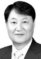[시론] 安保正論 거스르는 '국방개혁 2.0'