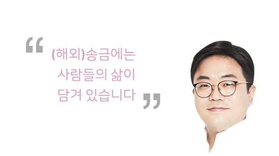"""""""송금과 거래에 국경은 없다"""" 블록체인 '레밋' 첫 밋업"""