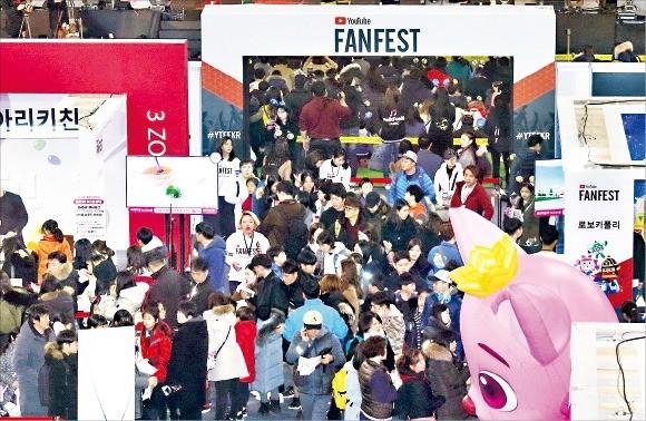 유튜브가 지난 2월 서울 잠실 올림픽공원 핸드볼경기장에서 개최한 '유튜브 팬페스트 코리아'에는 유명 크리에이터와 3000명 넘는 이용자가 몰렸다.  /유튜브 제공