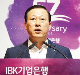 """김도진 행장 """"企銀, 디지털 뱅크로 전환"""""""