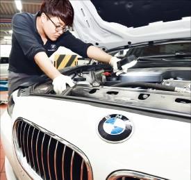 BMW 서울 동대문 서비스센터