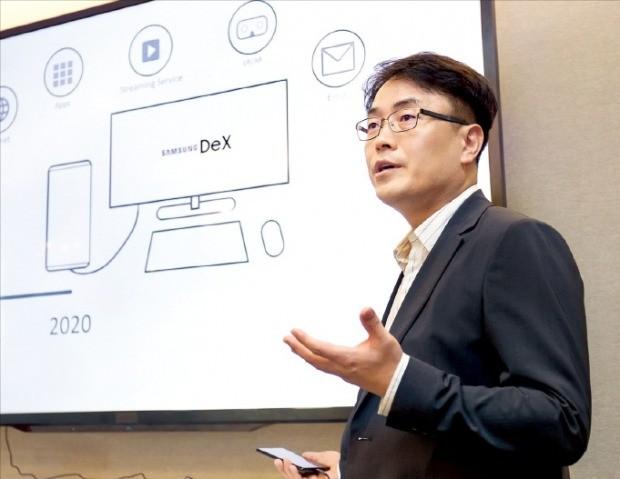 임채환 삼성전자 무선사업부 B2B서비스개발그룹 상무가 지난 10일 미국 뉴욕에서 열린 기자간담회에서 모바일기기를 PC처럼 쓸 수 있게 해주는 '삼성 덱스(DeX)' 기능을 소개하고 있다.  /삼성전자 제공