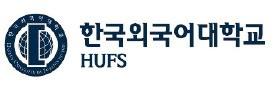 한국외국어대학교, 수시 2222명 선발… 논술전형 문항·시험시간 단축