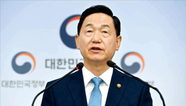 김상곤 부총리 겸 교육부 장관이 17일 정부서울청사에서 2022학년도 대입제도 개편방안과 고교교육 혁신방안을 발표하고 있다.