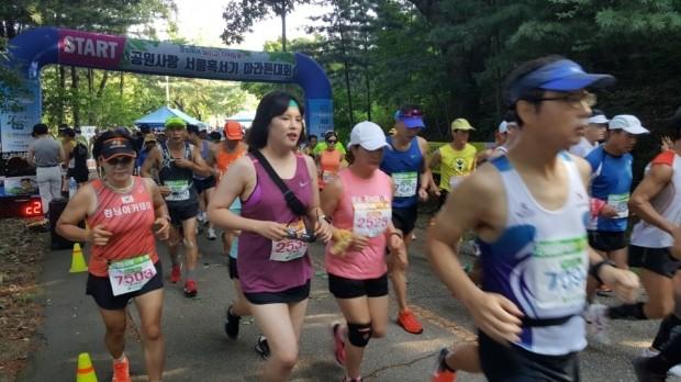 '공원사랑 서울혹서기 마라톤' 성황리에 열려