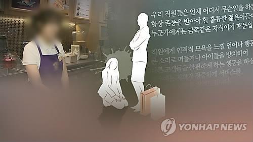 """날도 더운데 카페 진상族 '눈살'… """"여름에 50% 집중"""""""