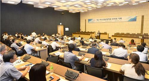"""미 전문가 """"미중 통상분쟁에 한국기업 반사이익 가능성도"""""""