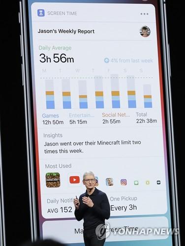 """애플 CEO """"관세는 소비자에 대한 세금…저성장 초래"""""""