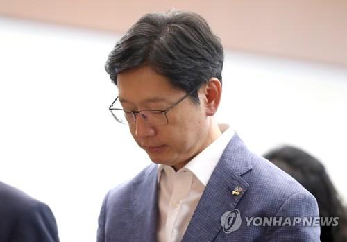 특검, 김경수 '정조준'…이르면 이번 주말 소환 관측