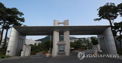 기무사개혁위, 2일 '기무사 존치·국방부 본부 흡수안' 보고